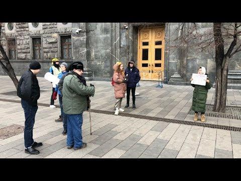 Пикеты у здания ФСБ РФ / LIVE 14.12.19