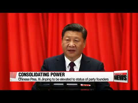 ALERT - CHINA TO BECOME A MIGHTY FORCE AS N.KOREA CONGRATULATE  THE COMMUNIST PARTY