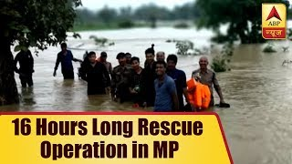 Madhya Pradesh: Farmers Get Trapped Due To Flood, Watch 16 Hours Long Rescue Operation | ABP News