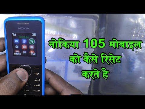 How To Master Reset Nokia 105 || Nokia 105 Factory Reset