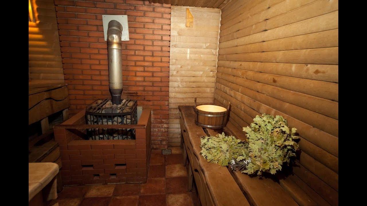русская гей баня вк