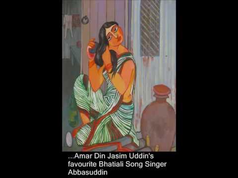 Amar Din.... Jasim Uddin's favourite Bhatiali from 78 rpm abbasuddin