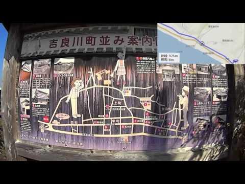 四国八十八箇所霊場歩き遍路の旅063 高知県室戸市吉良川町→安芸郡羽根町  Shikoku pilgrimage on foot №063