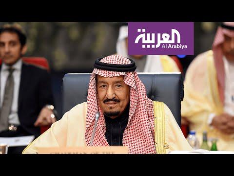 نشرة الرابعة I كيف يمكن للقمة العربية والخليجية الطارئة من توحيد الموقف العربي تجاه إيران