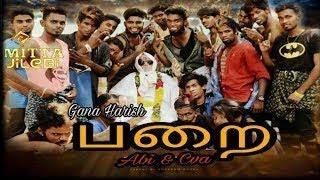 Chennaigana HARISH||THARA THAPATAI HD VIDEO SONG