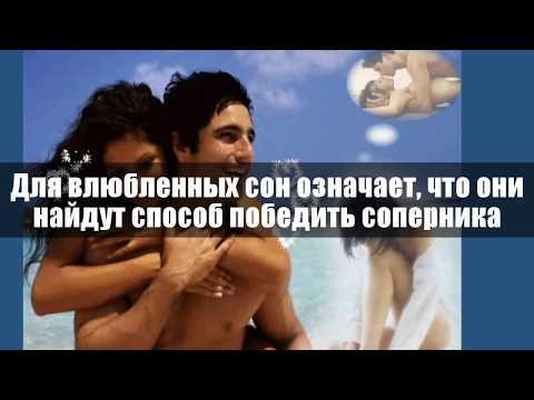 """ПРИМЕТЫ К БЕРЕМЕННОСТИ - """"СОННИК ВАДИМА""""из YouTube · Длительность: 4 мин1 с"""