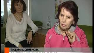 видео Группы здоровья