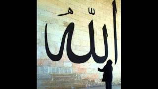 Mishary Rashid - Asma ul Husna