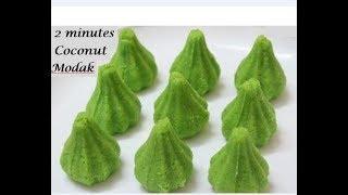 Ganesh chaturthi special 2 minutes coconut modak  recipe by Raks Food diaries