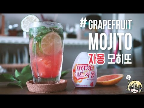 [ CHO'S COCKTAIL ] Grapefruit Mojito : Cho's daily cook