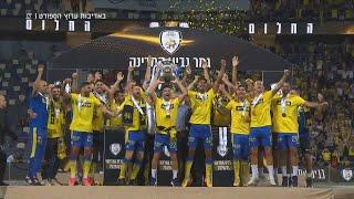 הגביע של מכבי - המבוכה של הפועל: השערוריה בגמר גביע המדינה בכדורגל
