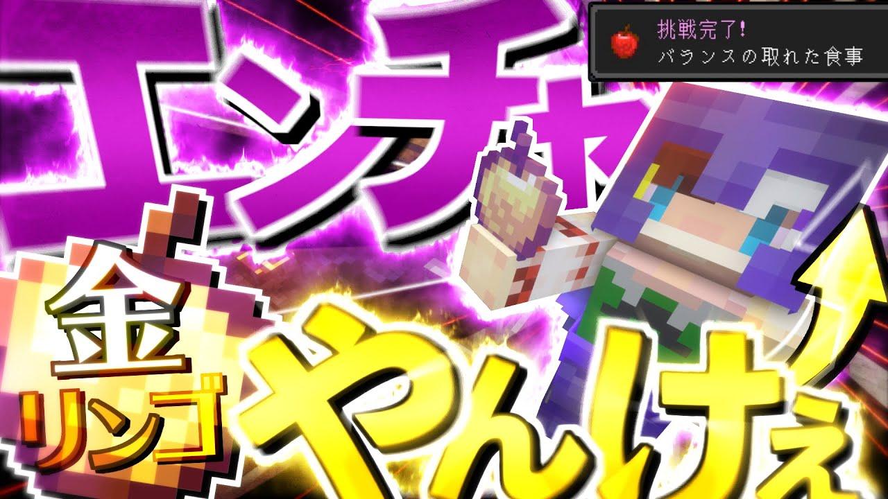 【ゆっくり実況】空で暮らすマインクラフト Part13 【Minecraft】