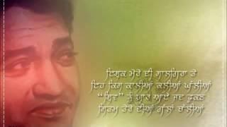 Tu Vida Hoeyo :- Hans Raj Hans - Shiv Kumar Batalvi