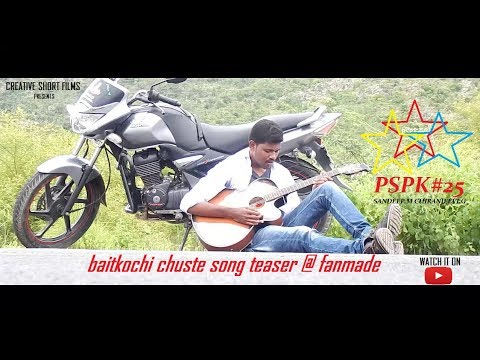 #PSPK25 Musical surprise - Pawan Kalyan |...