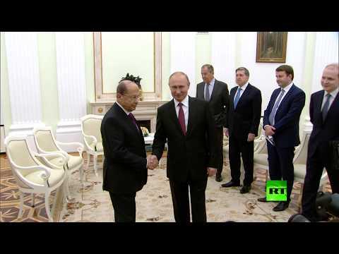 لحظة استقبال الرئيس بوتين لنظيره اللبناني ميشال عون في الكرملين  - نشر قبل 2 ساعة
