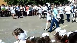 Последний звонок 25 мая 2016 Свердловск школа N8.Луганская область.Танец выпускников.(, 2016-06-02T05:00:47.000Z)