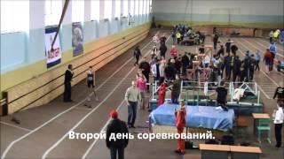 Легкая атлетика в Крыму.21-22 декабря 2012 года.