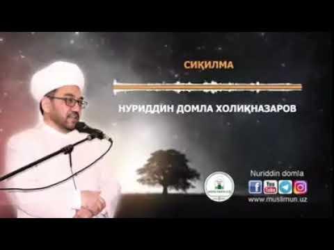 'O'glin yeb orga ketar Kizing Yeb Qirga Ketar