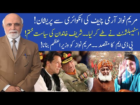 MUQABIL With Haroon Ur Rasheed - Sunday 22nd November 2020