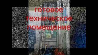 Бизнес под ключ АВТОМОЙКА(, 2012-09-20T13:06:32.000Z)