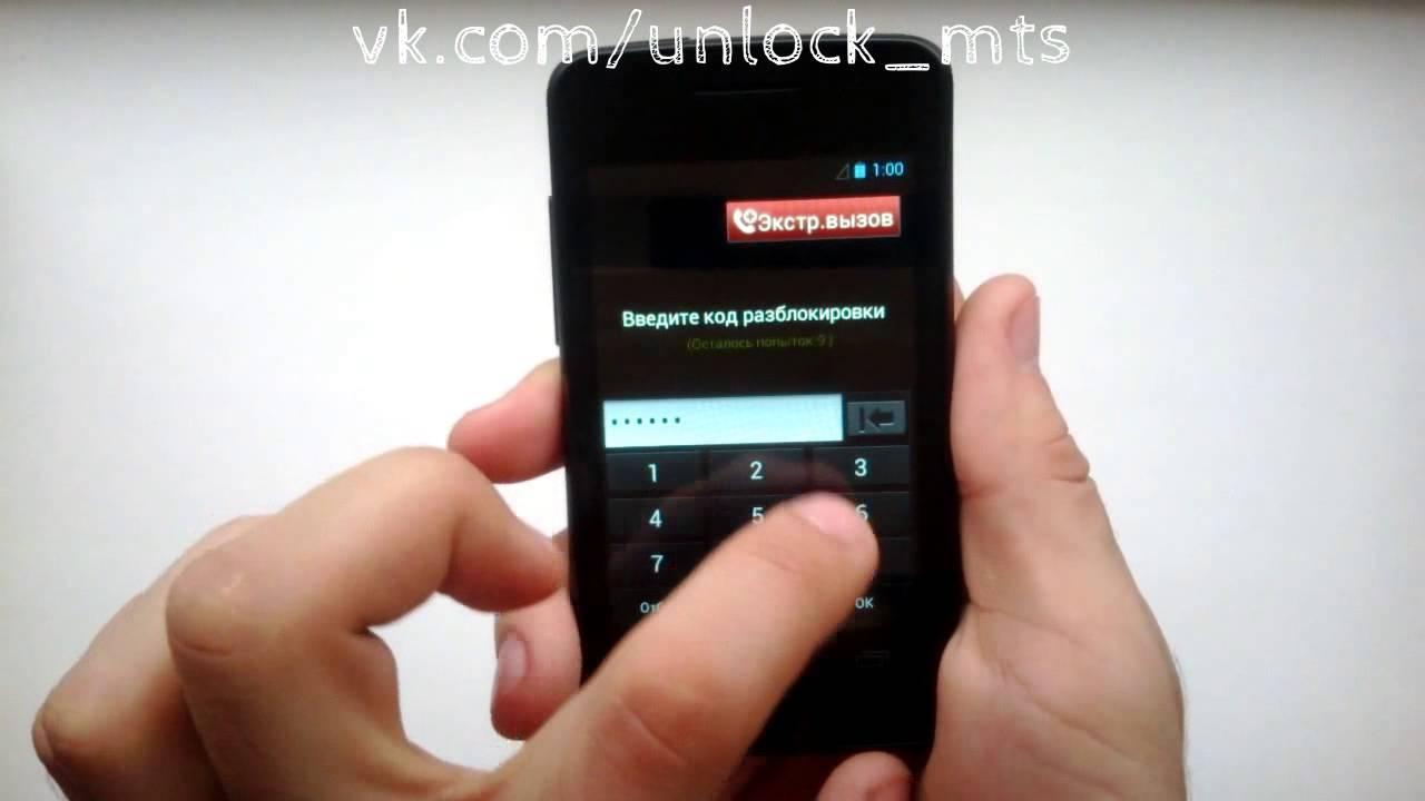 Скачать прошивку на телефон мтс 970