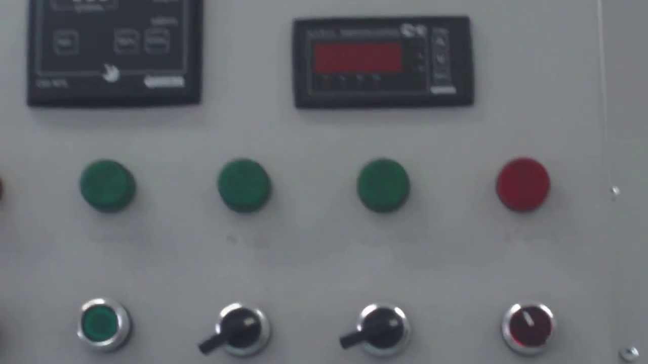 Новосибирск, Профессия - наладчик КИПиА, Камера окончательной расстойки.