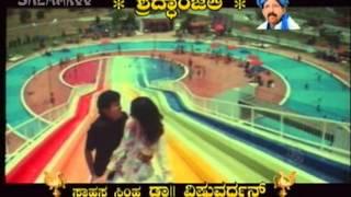 Nannantha Gandllia - Singaporenalli Raja Kulla - Vishnuvardhan - Manjula - Kannada Hit Song
