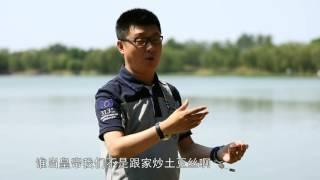 袁游 第一季 第29期 为什么会有带路党 圆明园