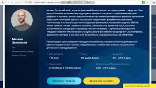 Сигналы для Торговли на Бинарных Опционах | программа сигналы бинарных опционов онлайн