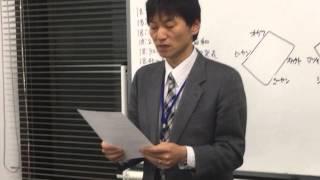 2014年11月19日に開催された第8回関西徳育兵術スクール(ベーシックト...