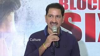 Kousalya Krishnamurthy Success Meet | Bhimaneni Srinivasa Rao | Aishwarya Rajesh | Daily Culture