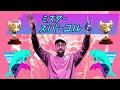 Future Ft Kanye West I Won Pluto Remix mp3