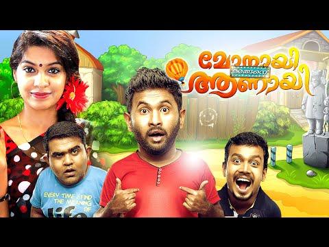 Monayi Angane Aanayi Full Movie # Aju Varghese Latest Comedy Movies # New Malayalam Full Movie 2016