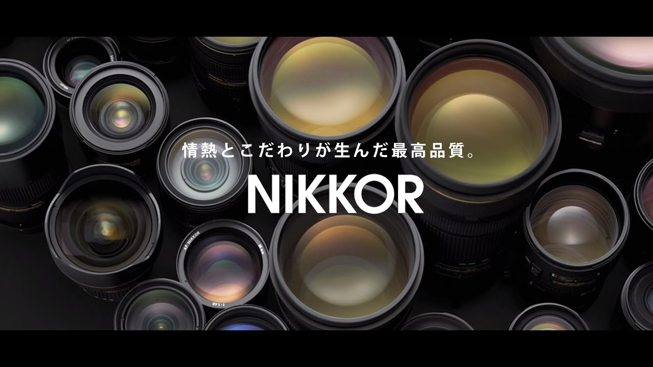 """Craftsmanship"" NIKKOR Special Movie