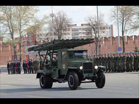 Катюша. Военный оркестр. Марш Парада Победы.