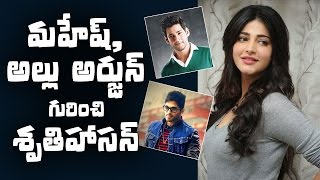 Shruti haasan about mahesh babu and allu arjun || srimanthudu || race gurram