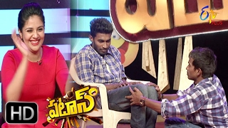 Patas | 20th February 2017 | Full Episode 380 | ETV Plus