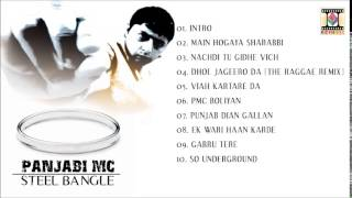 STEEL BANGLE - PANJABI MC - FULL SONGS JUKEBOX