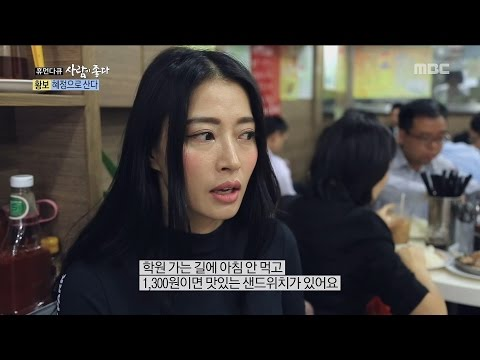 [Human Documentary People Is Good] 사람이 좋다 - HwangBo life's Turning point 20161204