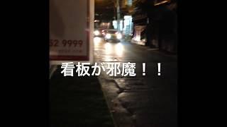 タイに来た当初、他の国に比べて料金の安いタクシーにすら乗れないくら...