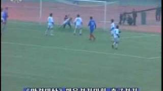 Football in the DPRK