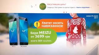 Какой смартфон выбрать за 150$ ZUK Z1 vs MEIZU M5S???