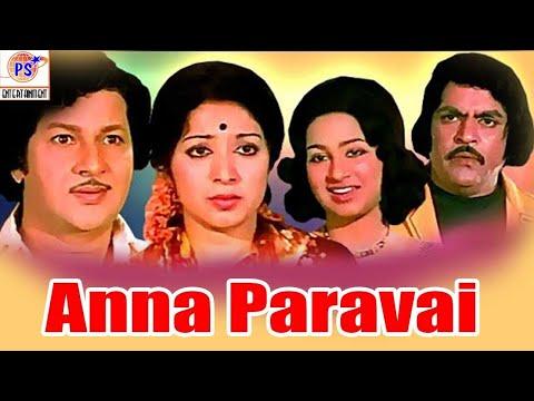 அன்னப்பறவை || Annaparavai||Srikanth Super Hit Tamil Full  Comedy Movie