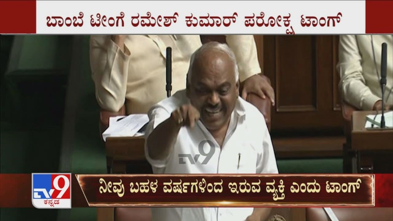 Download Karnataka Assembly Session: KR Ramesh Kumar ಮತ್ತು Health Minister Dr K Sudhakar ಮಧ್ಯೆ ವಾಕ್ಸಮರ