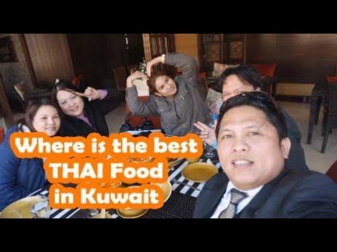 Where is the BEST Thai Food in Kuwait (Kuwait Life Vlog: Vlog # 6) Thai Oriental Restaurant