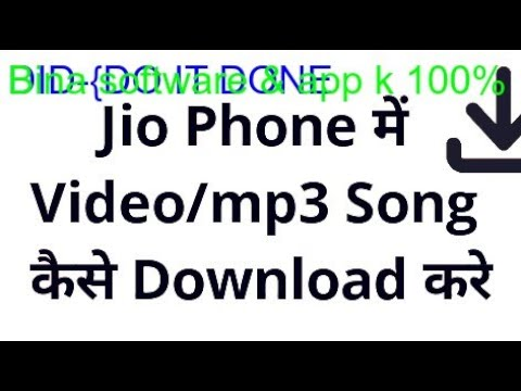 mp3 song download app in jio phone