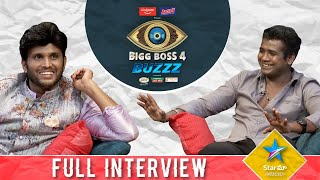 Bigg Boss 4 Buzzz I Kumar Sai Full interview I Rahul Sipligunj I Star Maa Music