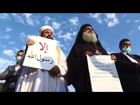 فلسطين: مسلمون ومسيحيون يتظاهرون في بيت لحم ضد -المس بالمقدسات-