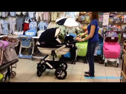 Обзор детской коляски Verdi Pepe Eko 3в1