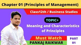 BST CH 2 Principles of Management (Part 1),  Pure science principles, Management technique & Values
